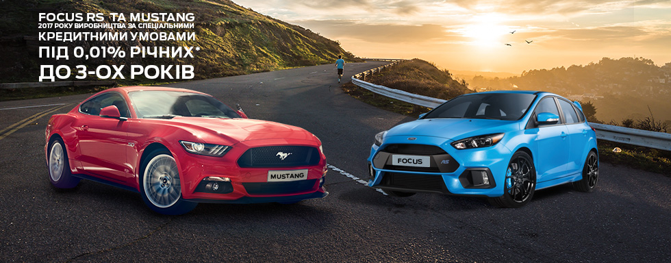 no ligal credit mustang focusRS 980x384.jpg