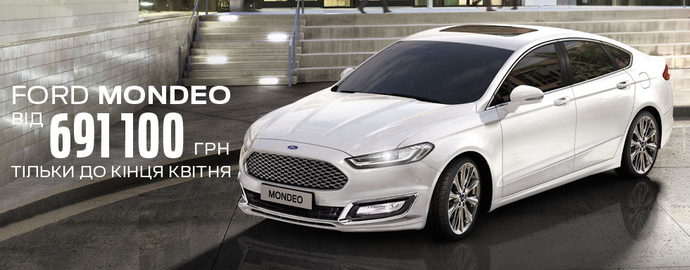 Ford APR mondeo  dealer  980x384.jpg